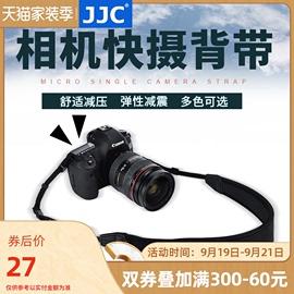 JJC 微单反相机背带肩带佳能80D 77D 750D 70D 90D R RP索尼A7M3减压带日系复古尼康D7500 Z7 Z6富士挂脖快拆
