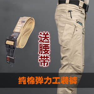 Outdoor military fan clothing pants male tactical pants mountaineering pants male straight tooling combat pants casual pants male cotton