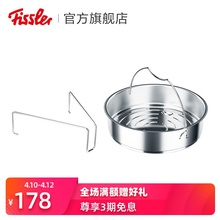 German Fissler family kitchen high speed fast pot steaming drawer suit with 22cm diameter pressure cooker pressure cooker