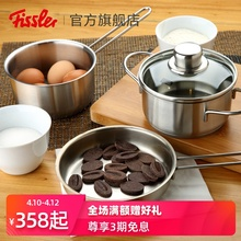 Fissler's stainless steel set