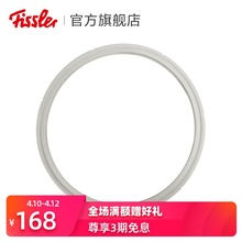 Germany Fissler high speed fast pot orange boiling point / xinweidachi / xinweidawei original pot cover silicon rubber ring