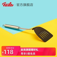 Fissler kitchen household multi-functional non stick pan, frying pan, frying pan, soup pan, non stick spatula