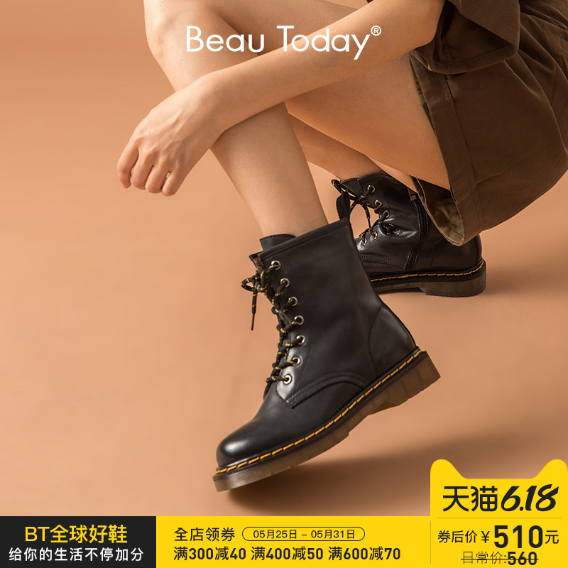 BeauToday马丁靴女英伦风2020春秋季新款百搭厚底粗跟真皮短靴子