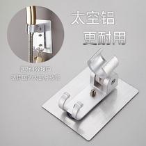 花洒支架免打孔淋浴器喷头固定可调节浴室莲蓬头淋雨喷头底座配件
