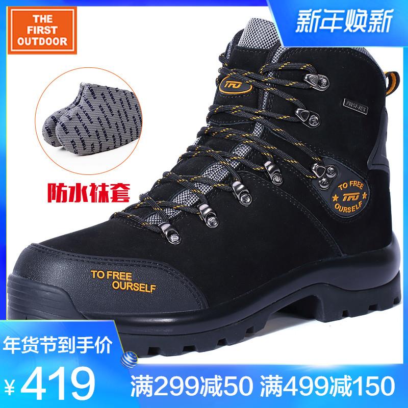 点击查看商品:美国第一户外黄金二代登山鞋防水徒步鞋防滑高帮男女登山鞋