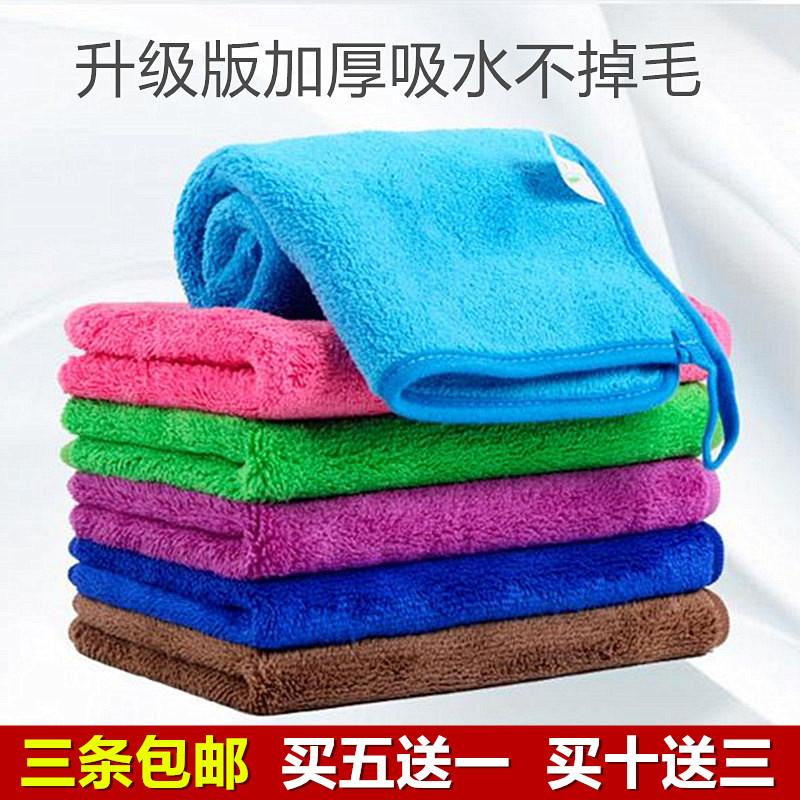 擦地板抹布吸水不掉毛加厚拖把替换布擦玻璃布擦桌子家具厨房抹布