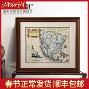 Living room bedroom decorative painting hanging picture home decorations sea route map American Nordic solid wood decorative painting