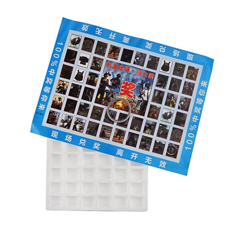 抖音圣诞节礼物小时候的抽奖盒子扣奖格惊喜戳洞抠洞洞乐抽奖箱