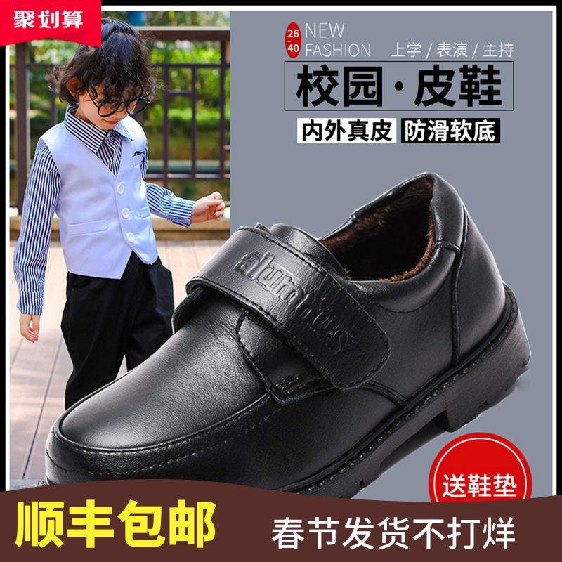 [¥62]男童皮鞋黑色英伦风演出小皮鞋真皮软底休闲表演冬加绒儿童皮鞋男