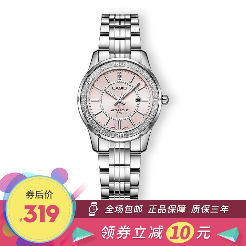 卡西欧CASIO手表时尚潮流钢带水钻女士手表防水女表LTP-1358D-4A