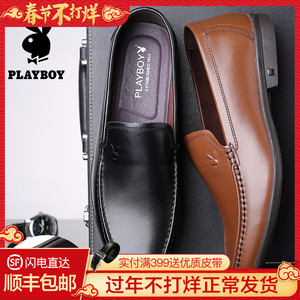 Playboy men's shoes winter hollow leather shoes men's business dress leather men's leather sandals casual soft-soled shoes