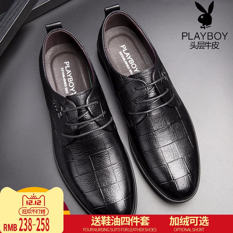 花花公子男鞋冬季男士加绒皮鞋男商务正装韩版休闲青年真皮软底鞋
