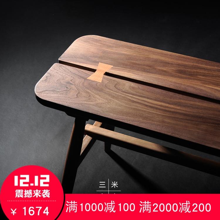 「三米之内」蝴蝶榫长凳餐桌凳换鞋凳  实木 黑