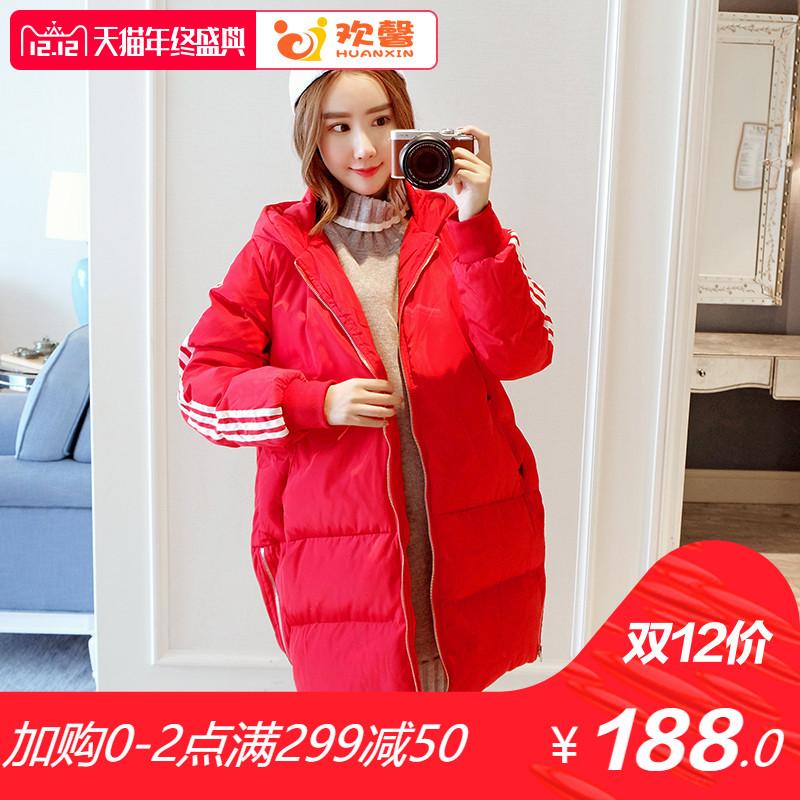 孕妇棉衣外套中长款加厚保暖棉服宽松大码棉袄韩版孕妇装冬装上衣