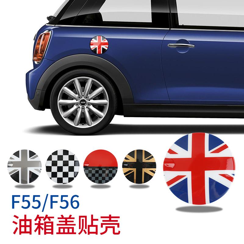 适用于宝马迷你MINI one cooper F55/F56专用油箱盖装饰壳改装图片
