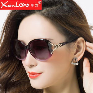 Sunglasses female tide polarized Ms. sunglasses round face 2017 new star with the same sunglasses can be equipped with m