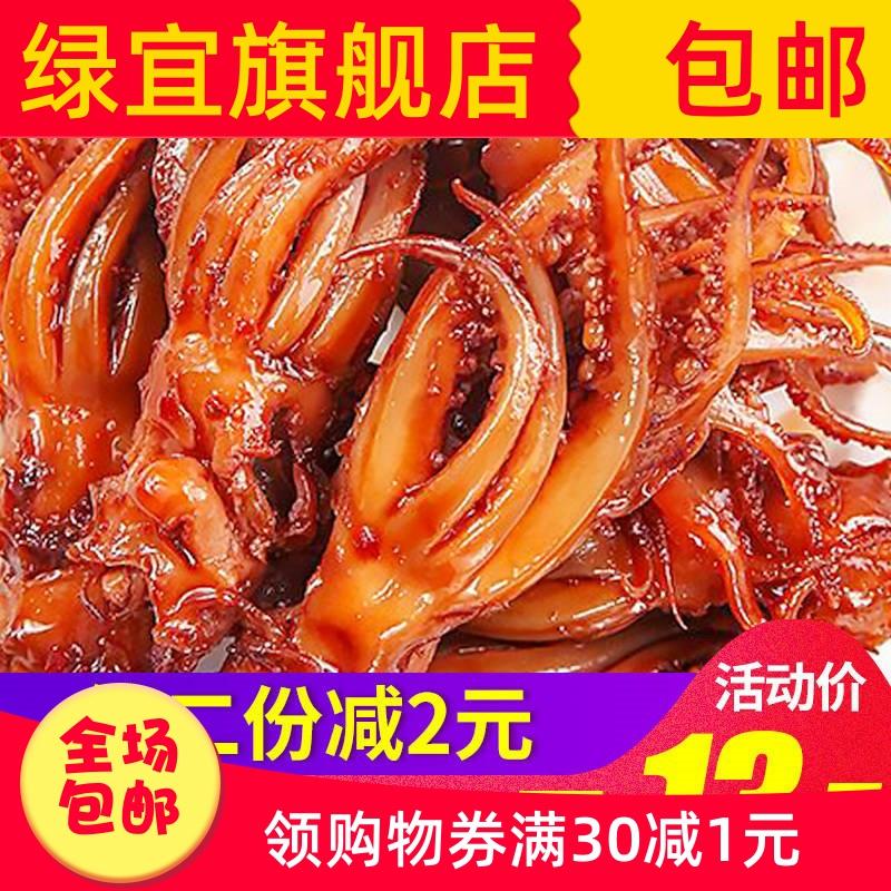 香辣鱿鱼丝 零食网红麻辣小吃八爪鱼 海鲜熟食鱿鱼须休闲即食零食