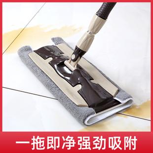 平板懒人家用木地板瓷砖托布洗地拖