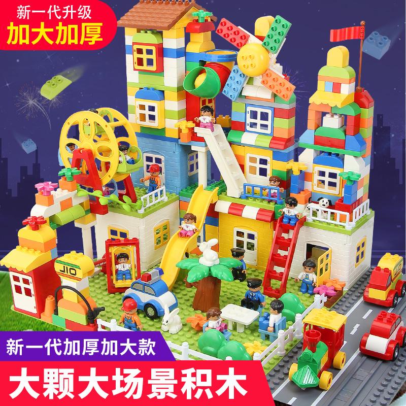儿童大颗粒积木拼装玩具益智6-7-8-10男孩宝宝1-2智力女孩3-6周岁