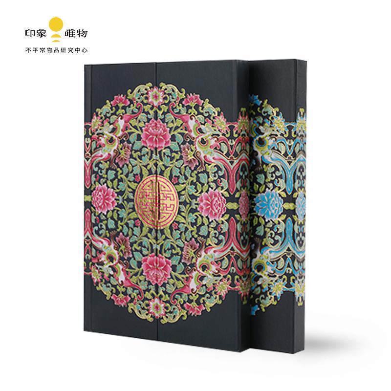 花间藏 磁铁精装封面笔记本子 中国古风手账本  文创设计印象唯物