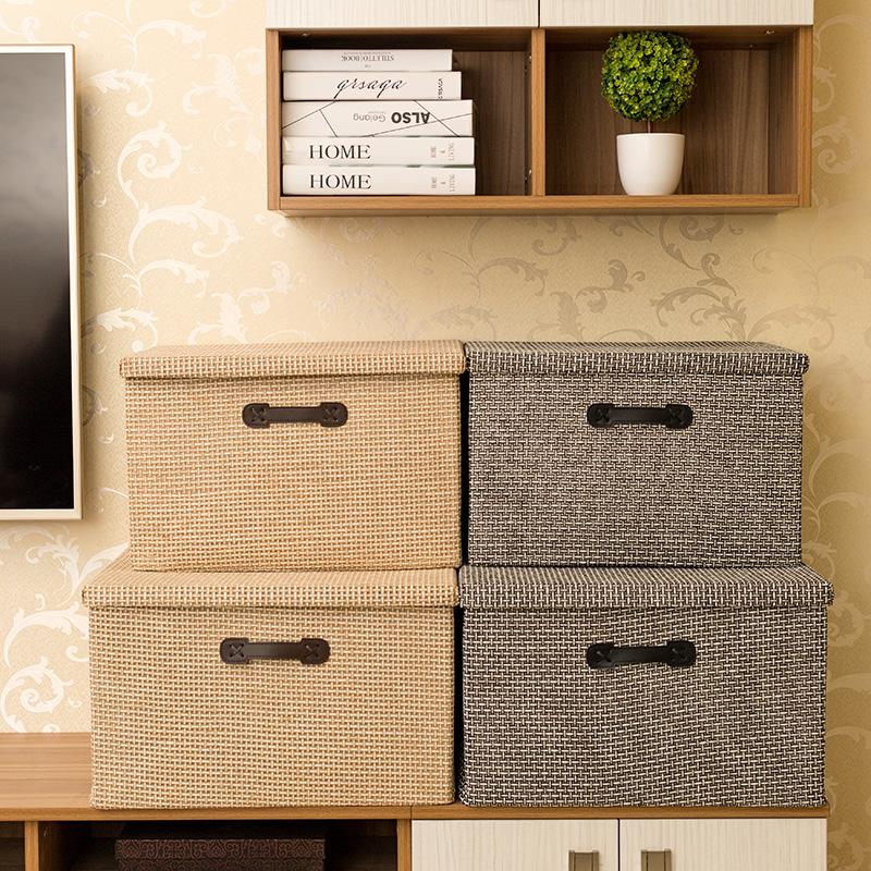 草编布艺衣服收纳箱特大号折叠有盖储物箱整理箱衣物收纳盒收纳筐