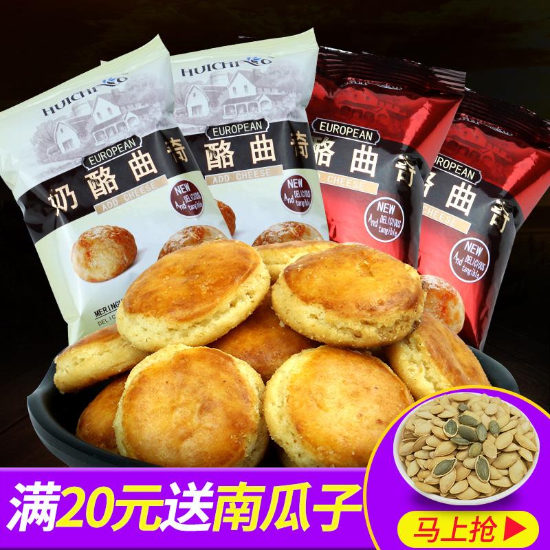 汇巢奶酪曲奇饼干1000g约27包 散装奶香蛋香味办公室休闲美食零食