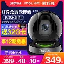可連手機高清夜視家用監控器室外wifi度全景監控攝像頭無線360