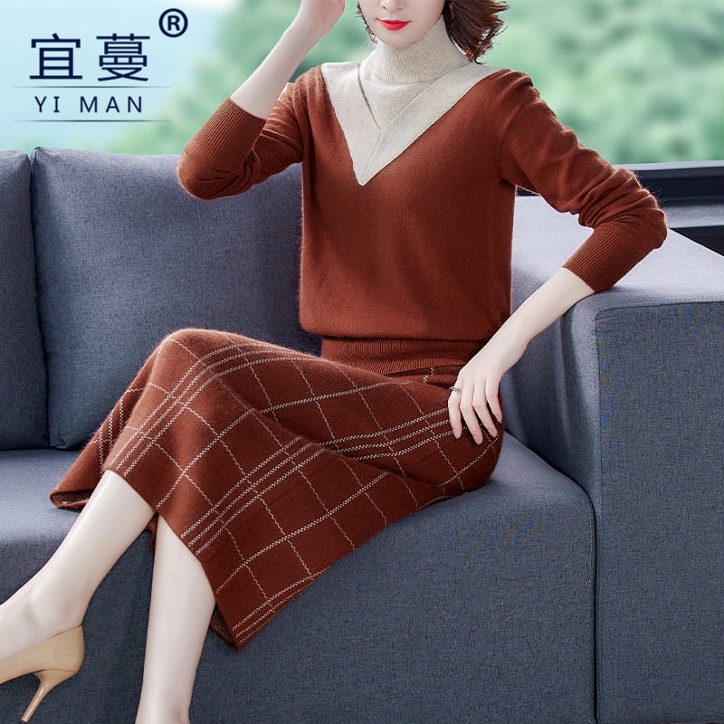 针织衫羊毛时尚套装女2020新款秋季女装气质拼接半身裙兔毛两件套 -