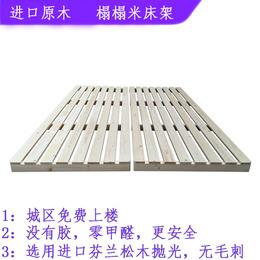 床板1.8米硬床垫实木护腰床架排骨架1.5席梦思榻榻米地台床架子