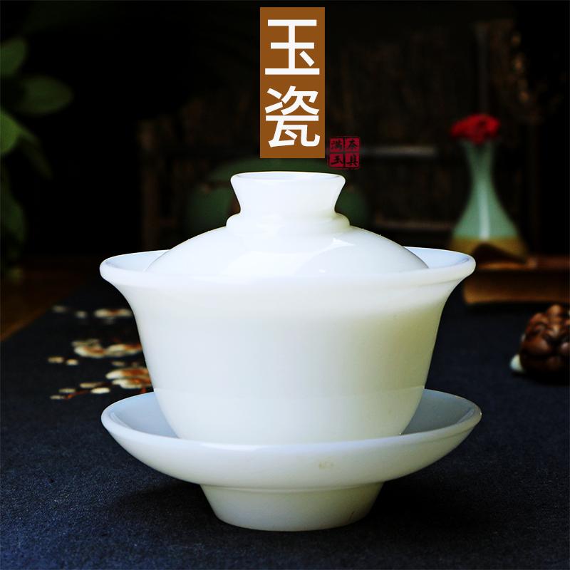 满玉盖碗茶杯羊脂玉白玉瓷防烫单个大号泡茶盖碗陶瓷茶具带盖茶碗