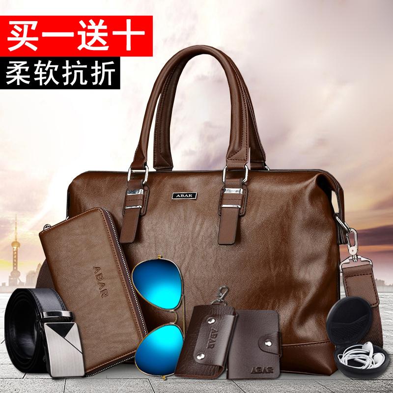 abar手提包男士公文包商务男包单肩斜挎包包休闲电脑皮包横款背包