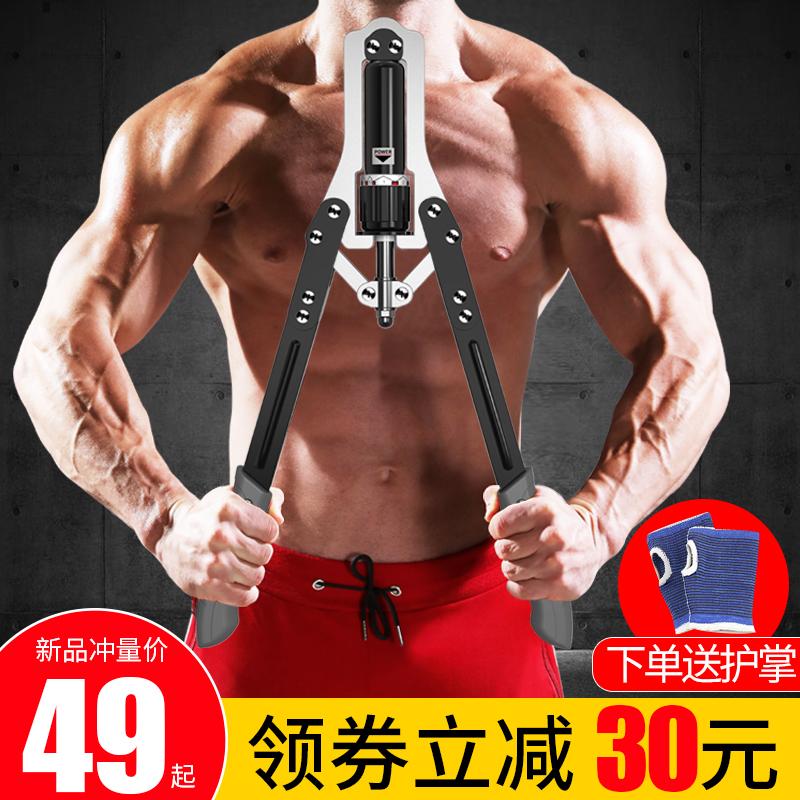 臂力器可调节男士家用健身练臂力胸肌爆发力多功能训练器材臂力棒