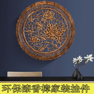 Dongyang woodcarving camphor wood modern decoration painting wall pendant mural living room home painting 60cm carved board