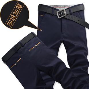冬季男装加绒休闲裤直筒纯棉男士商务加厚款男裤青年长裤子修身潮