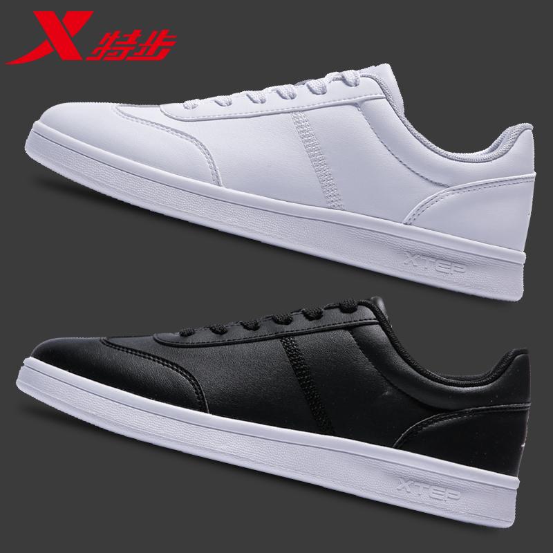 特步男鞋板鞋2019夏季新款低帮透气休闲小白鞋学生韩版运动鞋男