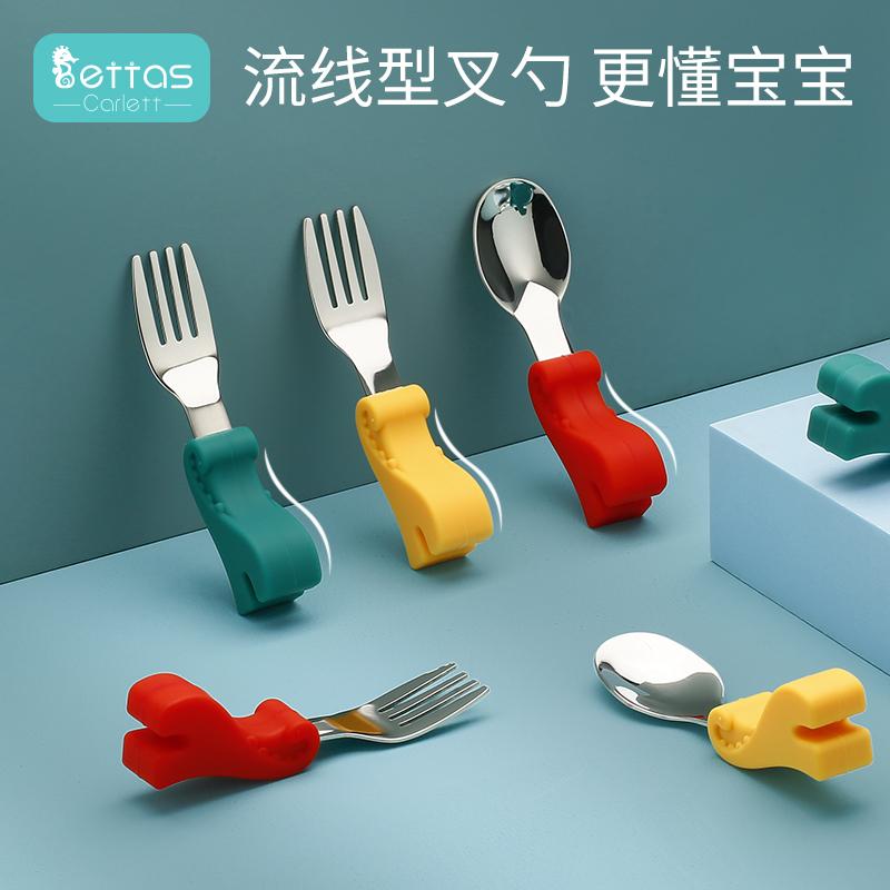 贝肽斯小宝宝不锈钢短柄勺子学吃饭训练婴儿辅食碗勺儿童叉勺套装