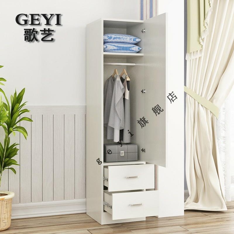 窄小型现代单门衣柜边柜儿童小衣柜简易衣橱收纳柜 阳台柜储物柜