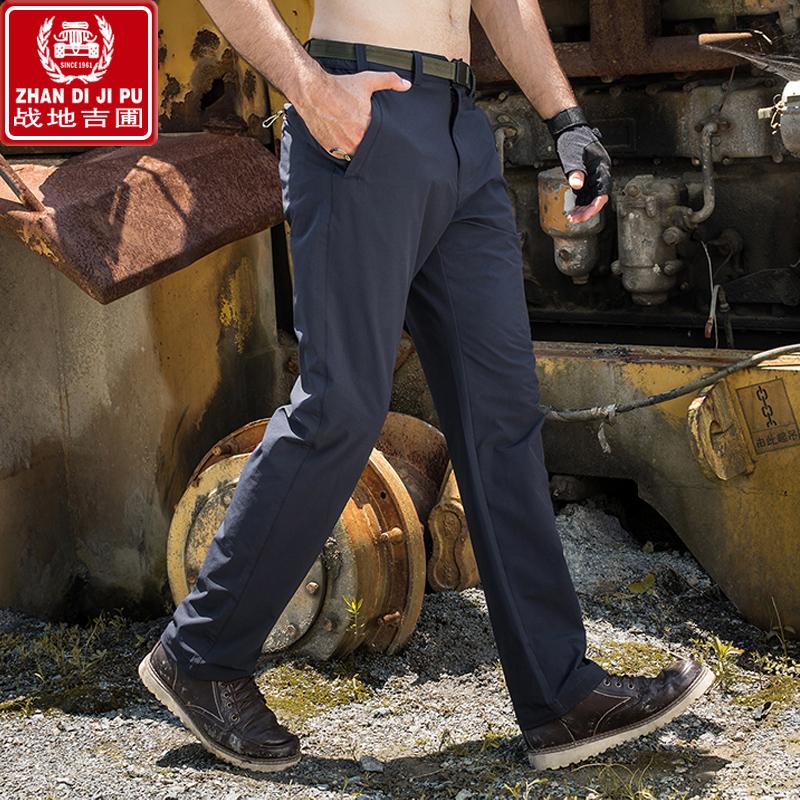 战地吉圃运动裤户外速干裤男春秋薄款休闲登山冲锋裤男士冬季长裤