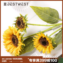 Sunflower simulation flower arrangement, dried flower vase, home living room, large floor, fake flower ornaments, flower ornaments.