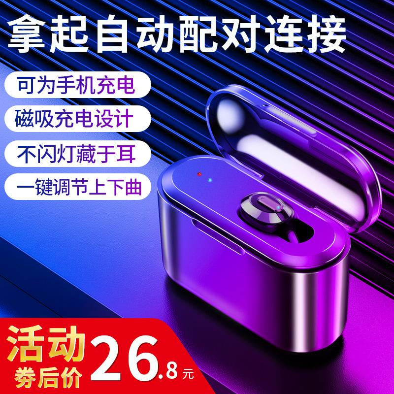 旗睿电风扇台式34.9 隐形蓝牙耳机14.9 超人剃须刀电动34