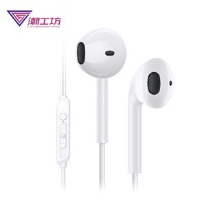 潮工坊 耳机原装正品入耳式通用男女生6s适用iPhone苹果vivo小米oppo手机安卓有线控x9x20重低音炮耳塞高音质
