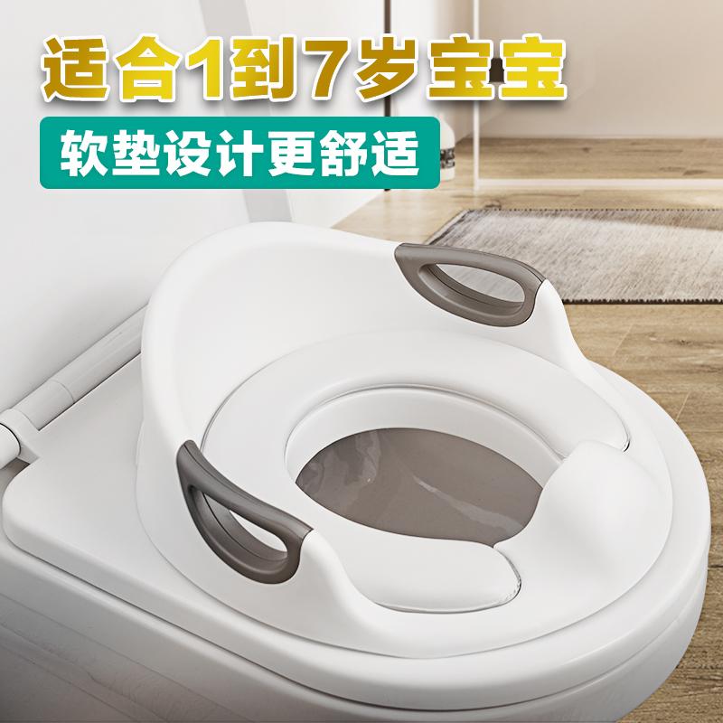 儿童马桶坐便器宝宝马桶垫坐垫圈便盆男女通用大小号小孩尿尿神器