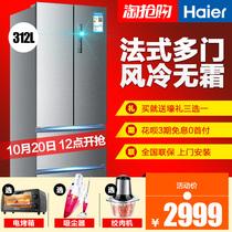 Haier/海尔 BCD-312WDPM 多门冰箱四门风冷无霜家用节能电冰箱