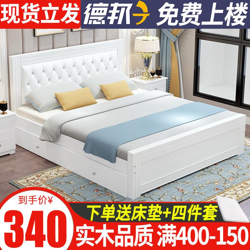 实木床现代简约1.5米双人床主卧欧式1.8软包经济型1.2m家用单人床图片