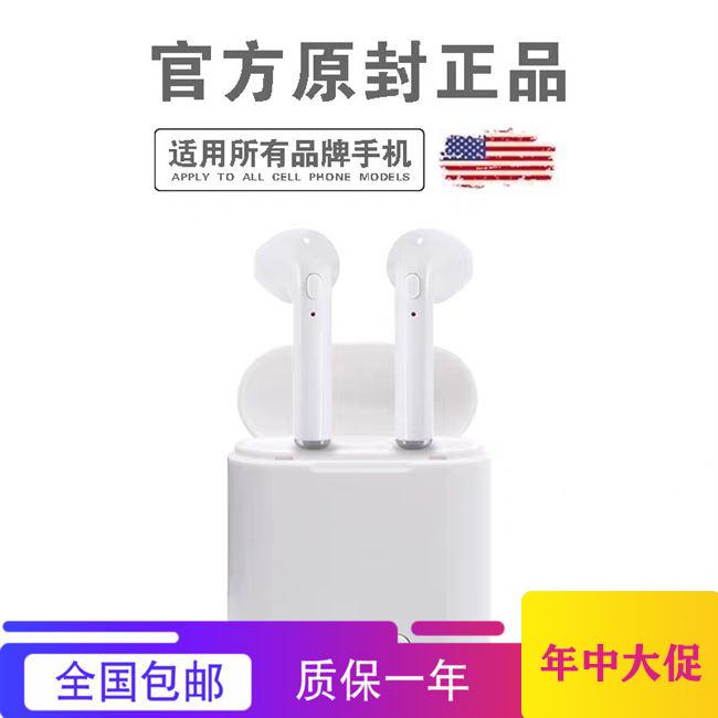 双耳蓝牙耳机适用小米8/9无线MIX3/8/6x入耳运动苹果安卓手机通用