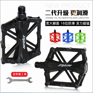 Bicycle Ball Pedal Bearing Ultra-light Aluminum Alloy Mountain Bike Equipment Dead Fly Pedal Bicycle Parts