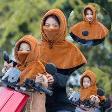 秋冬加厚女披肩骑电动车保暖围脖ge12肩宝宝xe女皮草帽披肩