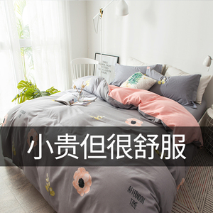 Four-piece cotton cotton bedding set naked sleeping quilt bed quilt cover three-piece suit male and female couple bedding