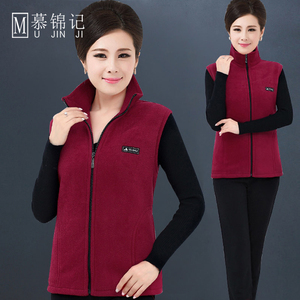 Mother fitted autumn and winter jacket female 40-50 years old 2019 new middle-aged and short-sleeved vest middle-aged women's women's tide