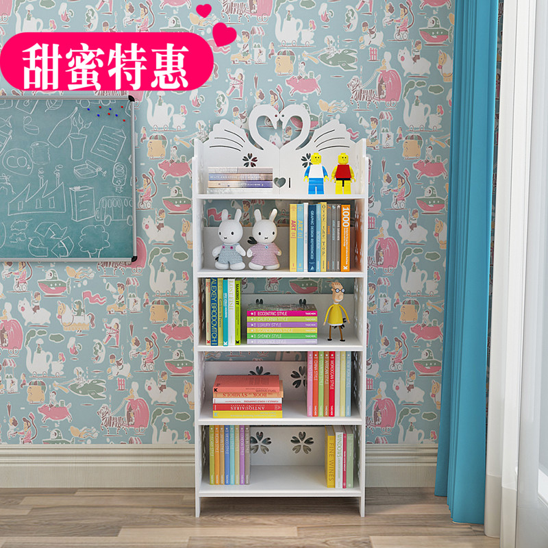 简易白色落地书架学生儿童多层卧室置物架简约现代经济型家用收纳